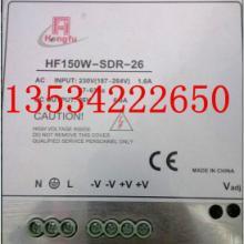 供应HF150W-SDR-26/通力电梯应急电源通力配件