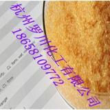 供应大孔吸附剂,杭州大孔吸附剂价钱,杭州大孔吸附剂制造商