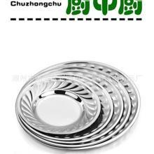供应不锈钢玉兰盘礼品家用果盘