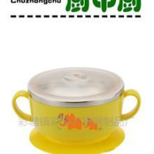 供应儿童不锈钢水杯11cm吸盘碗彩色杯 批发