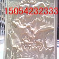供应人造砂岩室内砂岩雕塑砂岩线条装饰15054232333