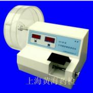 黄海药检片剂脆碎硬度测定仪CJY-2C图片