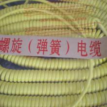 供应电源连接线PU弹簧线18芯Pu批发