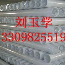 供应阜新upvc排水管厂家直销,阜新upvc给水管件规格dn20-800mm供您选择批发