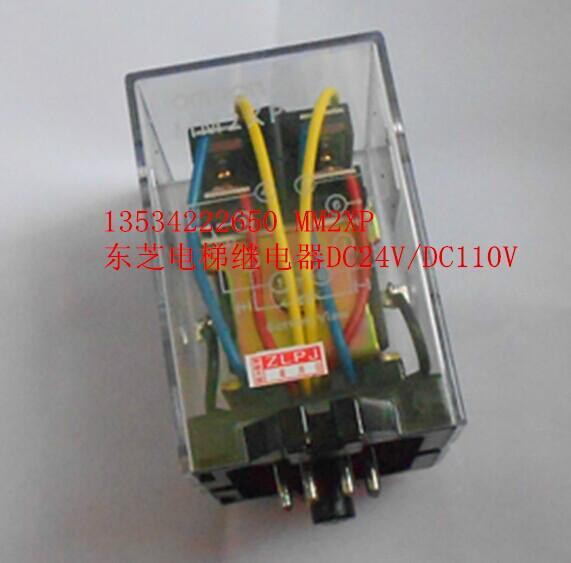 应急电池_计量一体供货商_供应东芝图纸应急电梯应急电池柜图片