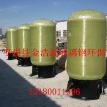 供应玻璃钢罐厂家玻璃钢树脂罐报价 厂家直销