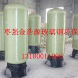 供应FRP内胆玻璃钢罐 各规格型号可定制 各规格型号玻璃钢罐体生产厂家