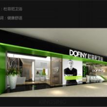 倾城-美拓企业形象推广品牌系列策划设计、商务展示、 卖场策划批发