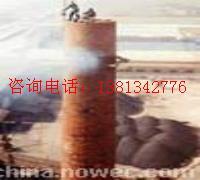 供应浙江烟囱拆除,浙江烟囱拆除报价,浙江烟囱拆除使用工具