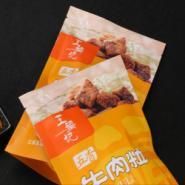 王福记五香牛肉粒200g图片