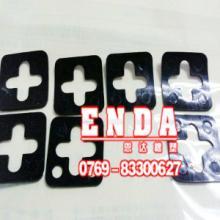 供应硅橡胶垫片