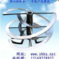 轴流式搅拌器 不锈钢搅拌器 不锈钢搅拌器价格