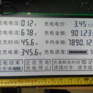 充电桩断码液晶显示屏15英寸图片