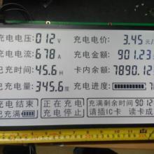 供应充电桩断码液晶显示屏15英寸批发