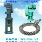 淄博螺旋锥齿轮减速机厂家,螺旋锥齿轮减速机厂家价格