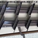 全铁4英寸夹木板百叶窗支架《能夹20MM》