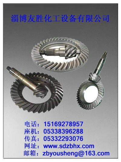 供应螺旋锥齿轮减速机配件