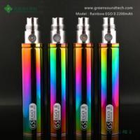 供应EGOII彩虹版2200毫安电池,不锈钢管电镀工艺,外观精美五颜六色