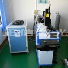 供应全自动激光焊接机/中山灯饰500W激光焊接机图片