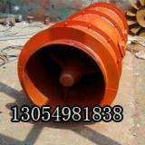 供应用于矿用的主扇风机 辅扇风机