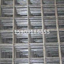 供应建筑网片-外墙保温用网