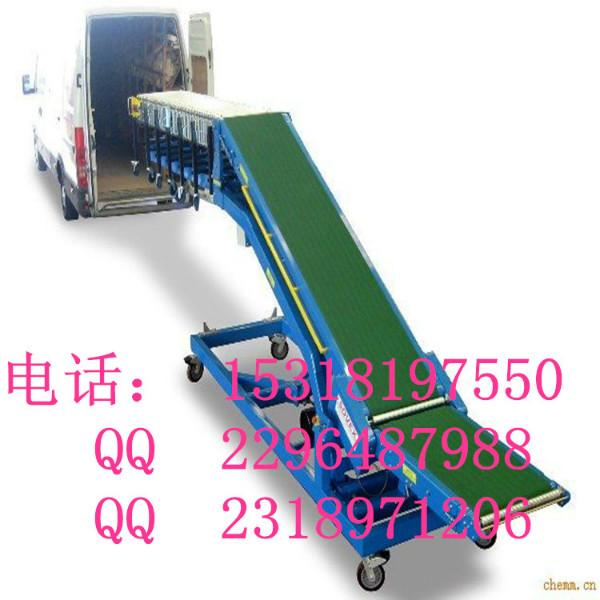 供应专业装车输送机专卖 畅销的皮带输送机 大豆玉米输送机