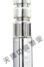 供应不锈钢热水泵