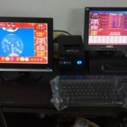 3D数字游戏机10选3数字游戏机图片
