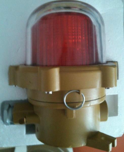 防爆声光报警器销售