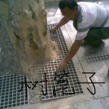 供应市政园林护树栏玻璃钢格栅板,防紫外线抗老化玻璃钢格栅板批发