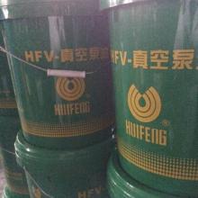 上海供应惠丰真空泵油100