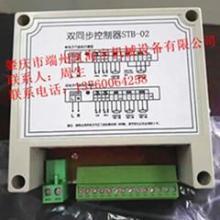供应肇庆用于输送监测的多驱动同步控制器批发