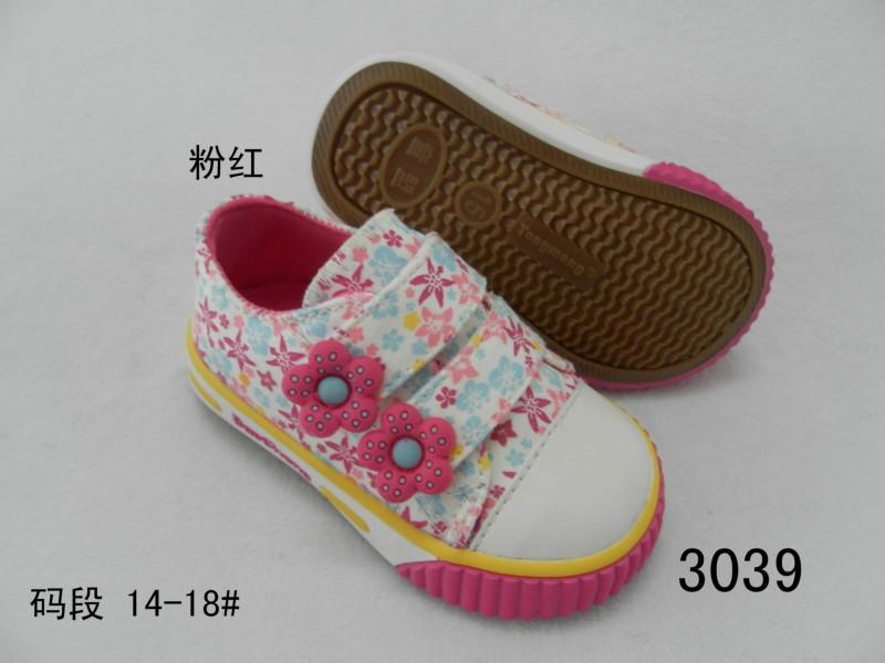 供应2015新款童鞋婴儿鞋厂家直销