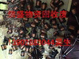 深圳电路板回收图片/深圳电路板回收样板图 (4)