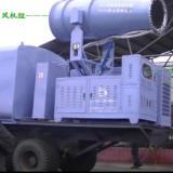 供应洗煤厂除尘喷雾器