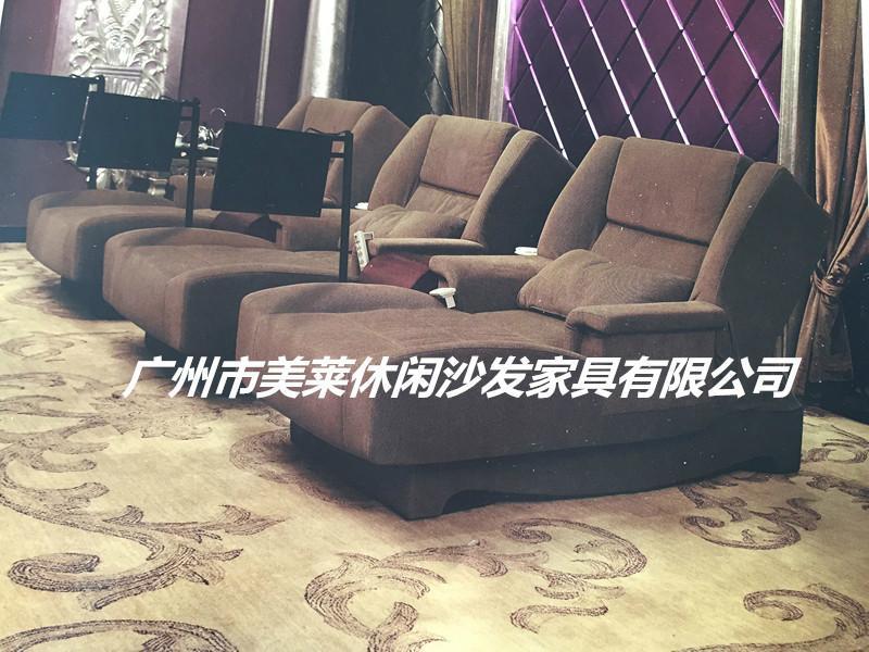 美莱休闲家具有限公司