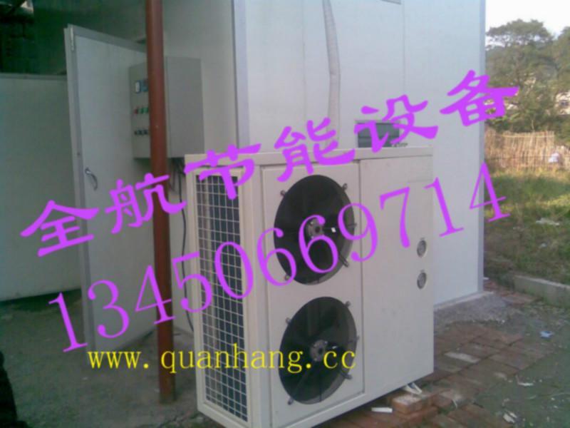 供应猪皮热泵烘干机