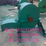 供应专卖各种粉碎机  厂家直销粉碎机 棉花杆粉碎机