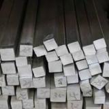 供应45号冷拉方钢,冷拉方钢生产厂家