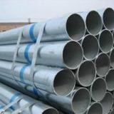 供应2.5寸镀锌钢管,镀锌钢管,热镀锌钢管,镀锌管