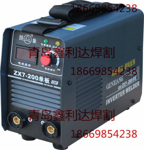 220v逆变电焊机图片