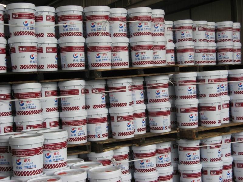 供应注塑机专用润滑脂