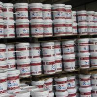 供应特种白色润滑脂