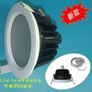 2.5寸筒灯外壳IP54天花筒灯套件图片