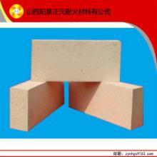 山西阳泉厂家供应优质高铝保温砖,图片