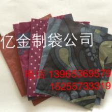供应花纸单层桃子袋供应水果套袋安徽省水果套袋,桃子袋多少钱,报价