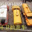 杭州彭埠镇疏通下水疏通马桶图片