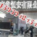 供应哈尔滨2吨1吨燃煤热水厂家