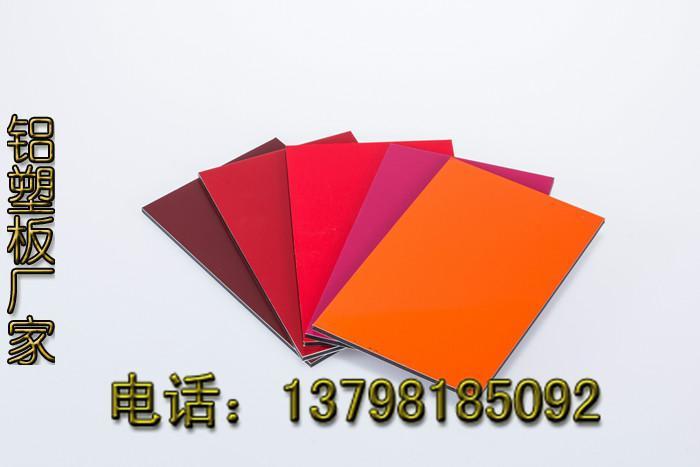 供应用于幕墙外墙装修的铝塑板 4MM 奥马仕铝塑板生产厂家,铝塑板报价,氟碳阻燃铝塑板,木纹铝塑板,石纹铝塑板。