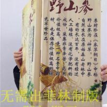 供应竹木制品彩色印刷机】